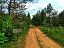 Kaszubskie drogi