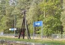 Garczyn 2014-2