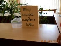 Ukraina 2015-4