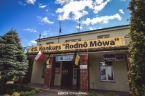 Rodnô Mòwa 11.06.2016-250